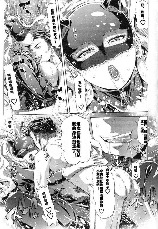 クロノ・メール刻江寻人PSDペルソナ